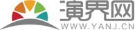 演界網(wang)