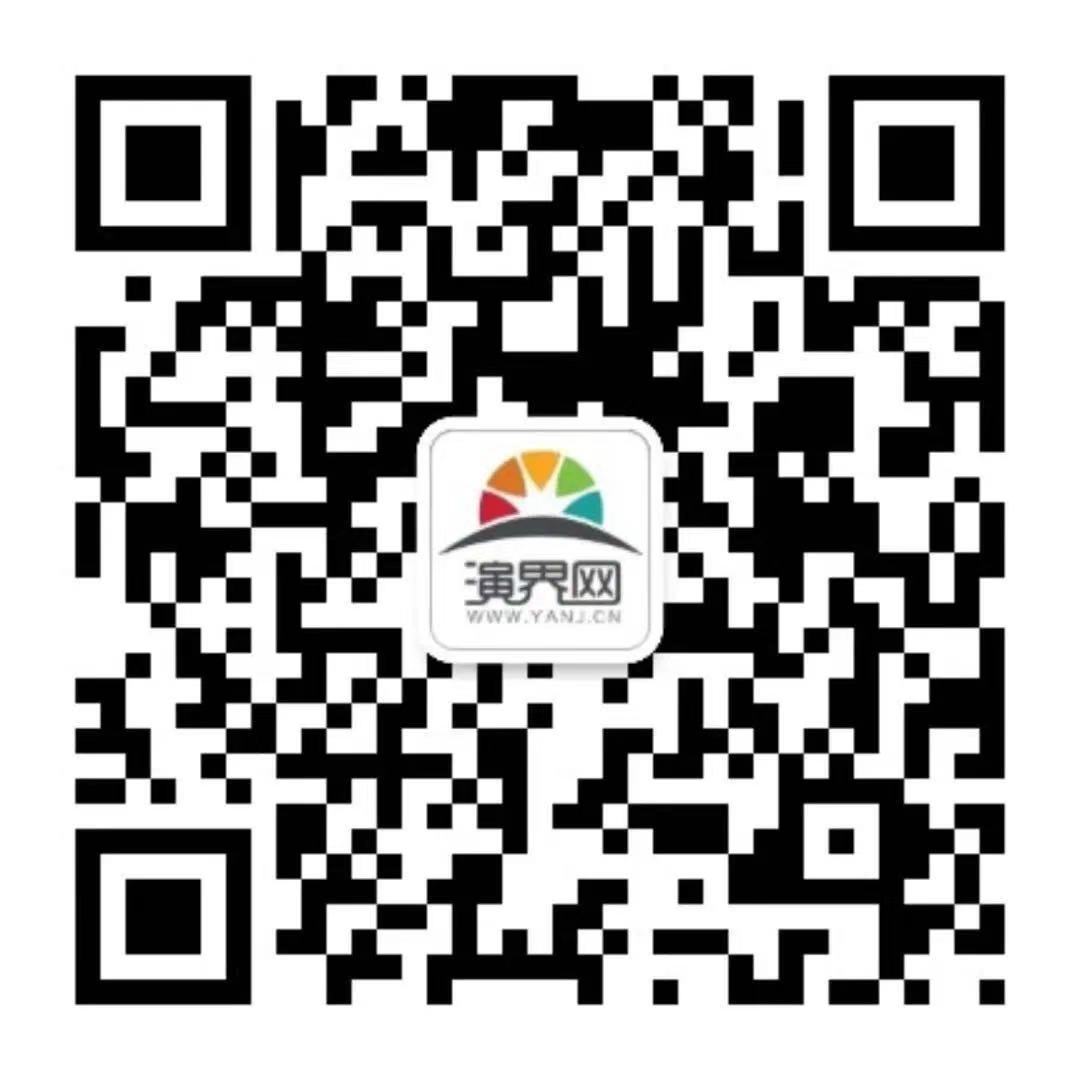 關注(zhu)微信(xin)