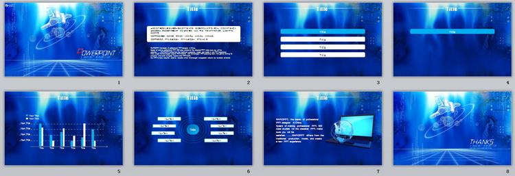 光感电子科技ppt模板
