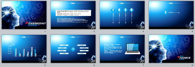 数字科技教育培训ppt模板