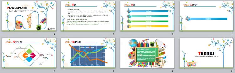 学前教育,ppt模板,绘图动画,可爱简笔画,画板,画笔,儿童绘画教育,幼儿