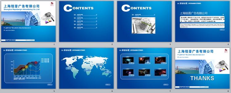 多图展示,建筑行业,ppt模板