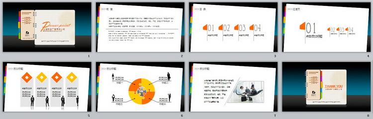 翻页笔记本,工作总结,ppt模板