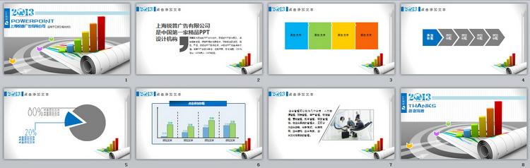 述职报告,金属,年份文字,工作总结,工作展望,网格效果,地平线ppt模板