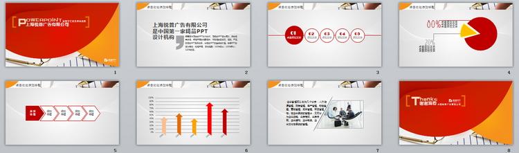 工作总结,个人述职报告,欧式风格,创意目录系统,红色系风格,目标管理