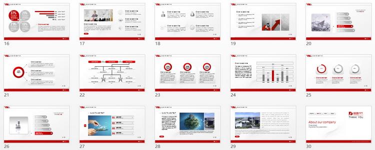 红色块欧式简约商务英文ppt模板