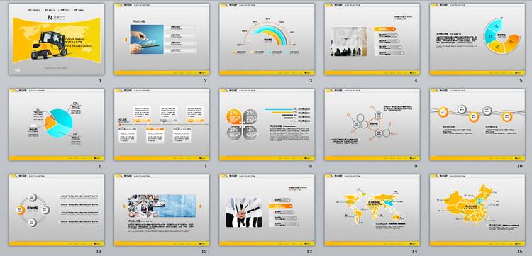 橙色工程机械世界地图商务ppt模板