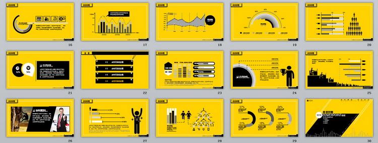 橙黑简约平面欧式商务设计ppt模板
