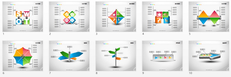 精美,四色,矢量,商务,ppt图表ppt合集ppt素材swot分析,递进,并列,强调