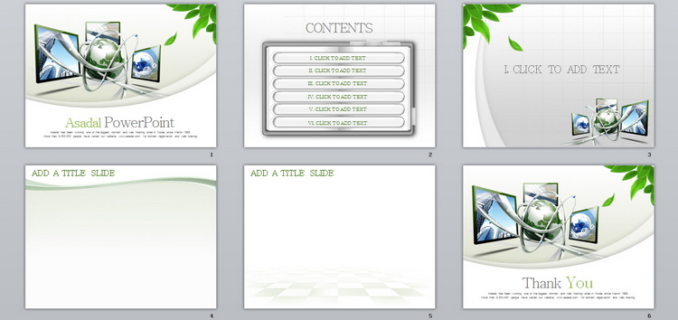 科技,科技信息,质感,箭头上升,炫动画面,炫丽效果,精美ppt模板,树叶