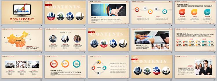 手指数据,团队,队伍合作,平板电脑,箭头,饼状图,时间线,企业logo,创意