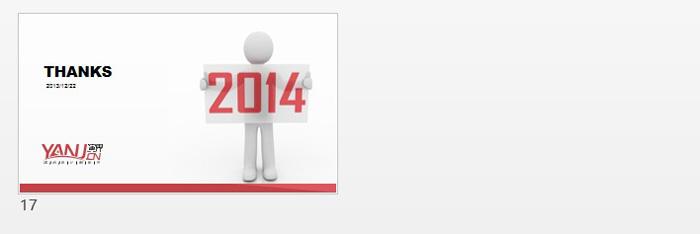 2013年终总结欧美商务风格汇报ppt模板