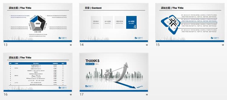 蓝色,科技色,适用于科技类公司工作汇报应用,模板整体采用较为简洁的版式风格,这也符合工作场合中的严谨工作作风,一切以突出您所要表达的信息,弱化背景的烘托,但同时又保持了专业的形象,干净美观。 也可做为2013年年终总结使用,封面中的2013字样可以随意更改,只需打开母版,选中2013的文本框修改即可,可写成2014等等; PPT制作的过程中别忘保持格式的统一,这是在给你的PPT加分 本模板标题:微软雅黑字体加粗 正文字体:微软雅黑字体 因考虑到字体版权问题,建议您也可以将标题统一改为方正超黑,请到网上搜索