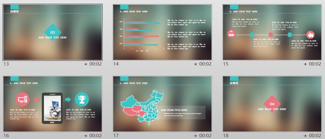 【5折搶】動態ui界面設計風格商務ppt模板