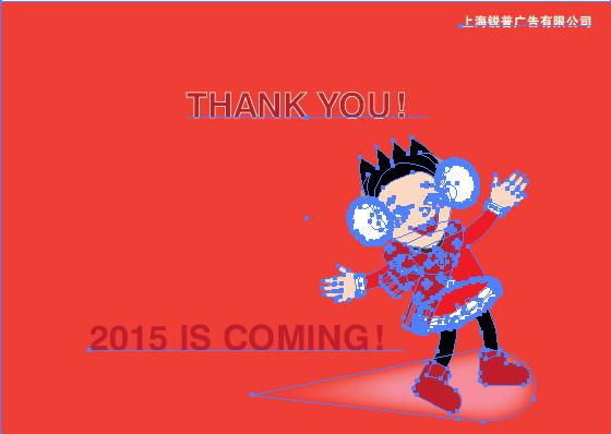 【新年特价0元】快乐新年ppt封底感谢模板ai格式@a诙