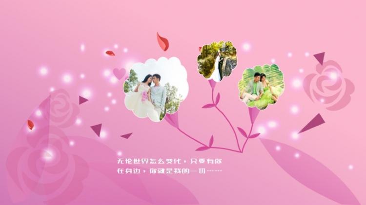 欧式婚礼幻灯片背景