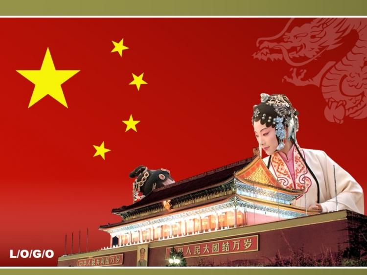 整个的背景是五星红旗,右上角有金龙一条,非常浓重的中国元素和爱国