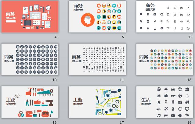在幻灯片的目录,图片,图表,文字上大量运用图标的点缀,显示淡雅清新的