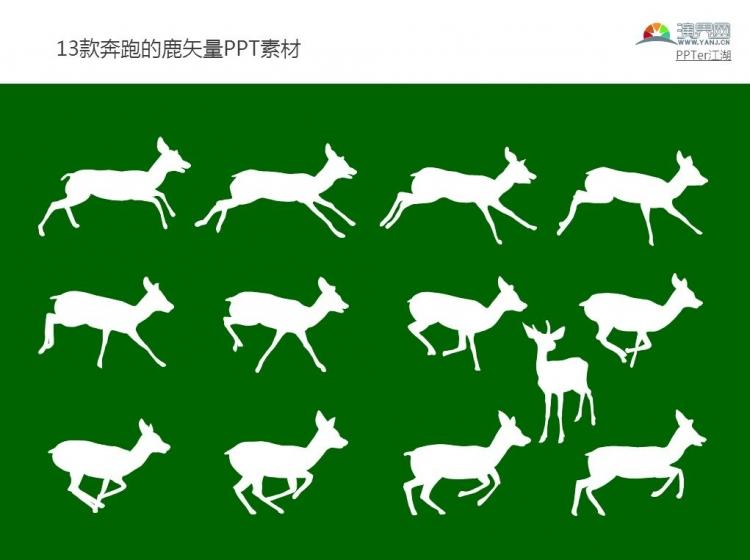 剪影风格13款奔跑的鹿剪影矢量ppt素材