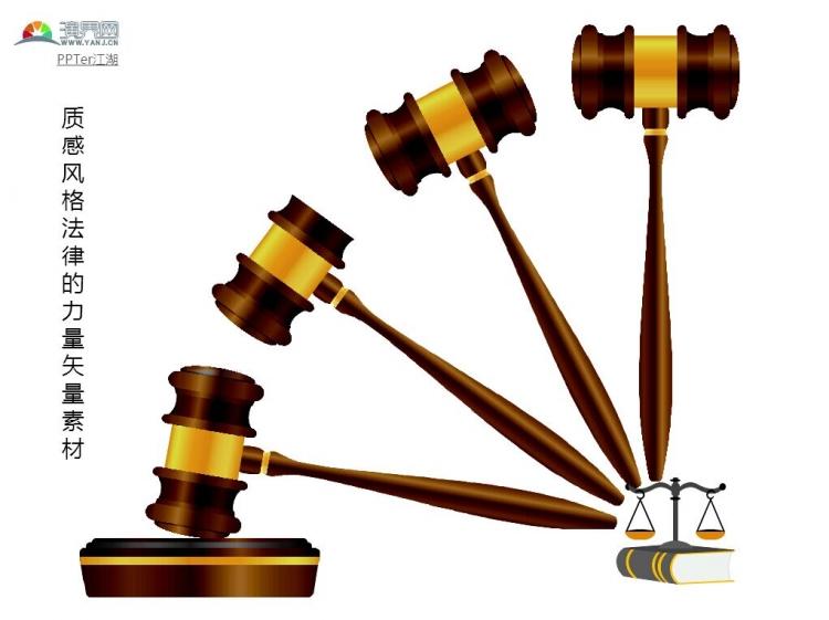 我国社会主义法律体系中,属民商法类的法律_病历书写基本规范法律解析:已执业医师的法律手册_法律的读音